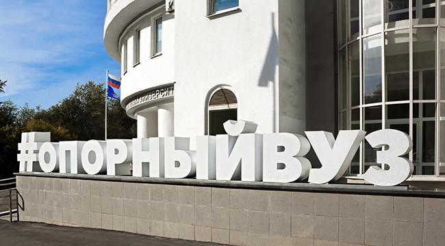 Самарский Политех вошел вчисло 50 наилучших русских институтов
