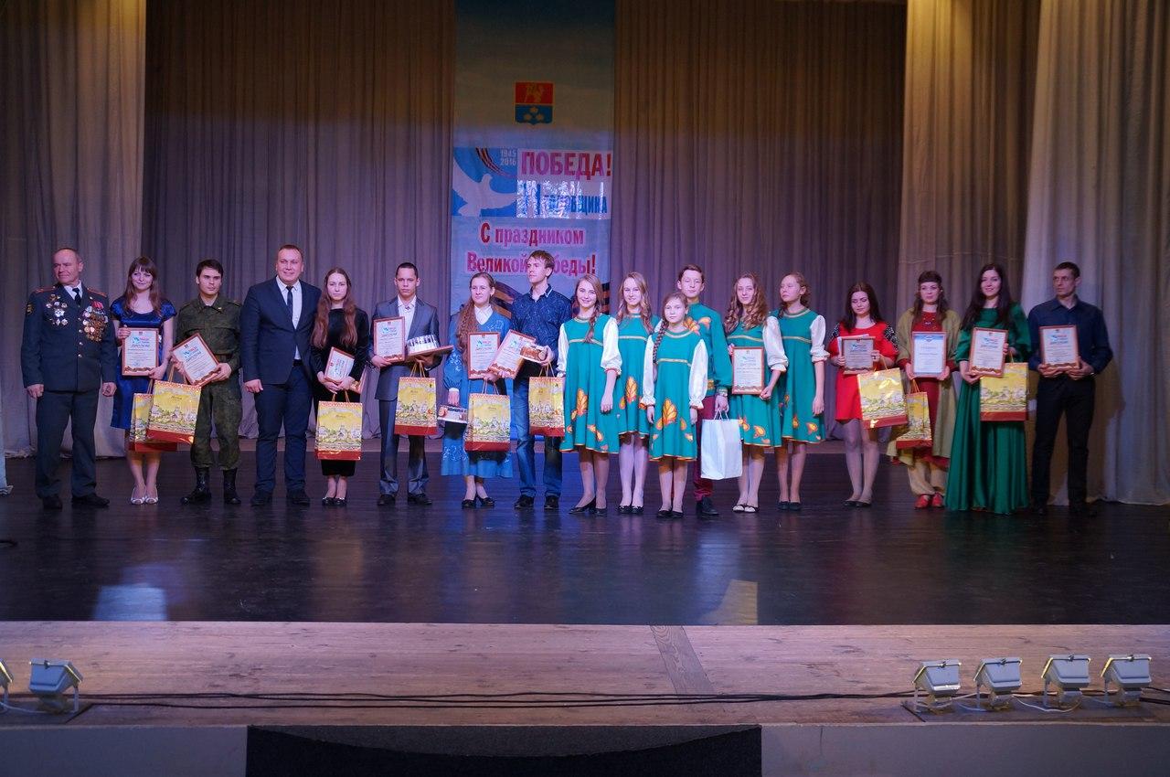 Конкурсы во владимирской области