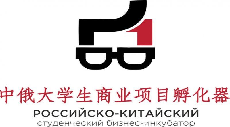 Летом вОмске откроется Российско-Китайский студенческий бизнес-инкубатор