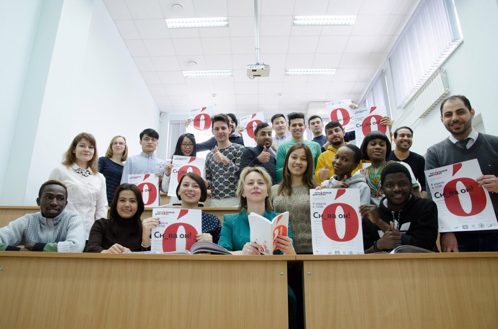Иностранцы напишут Тотальный диктант воВладивостоке
