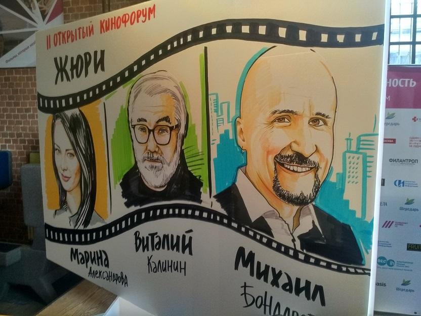Режиссеры изВеликого Новгорода стали финалистамиII Открытого кинофорума «Благотворительность вобъективе»