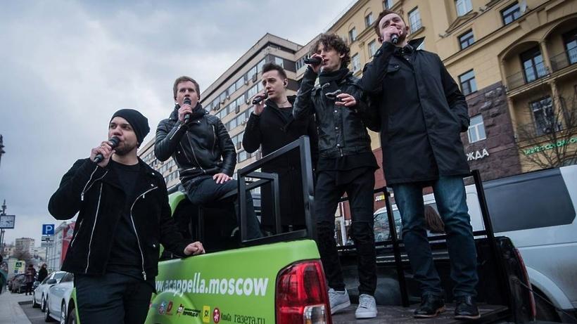Неменее 160 вокалистов игрупп выступят наконкурсе «Московская весна acappella»