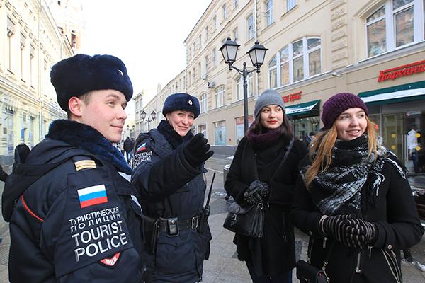 Картинки по запросу туристическая полиция спб фото