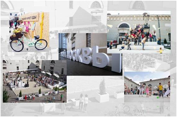 Благотворительная «Велобарахолка» в столице России: продай велосипед— помоги детям