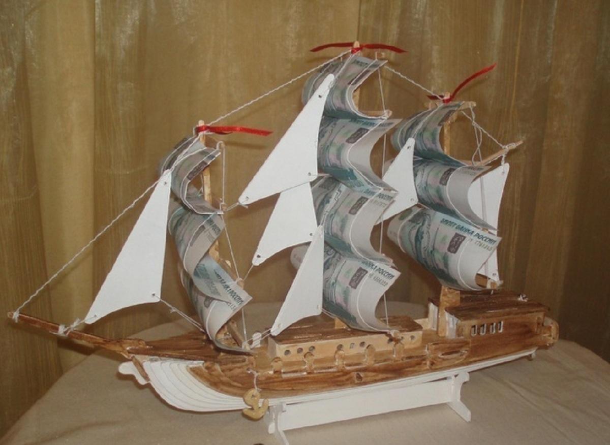 Стих к подарку корабль из денег 940