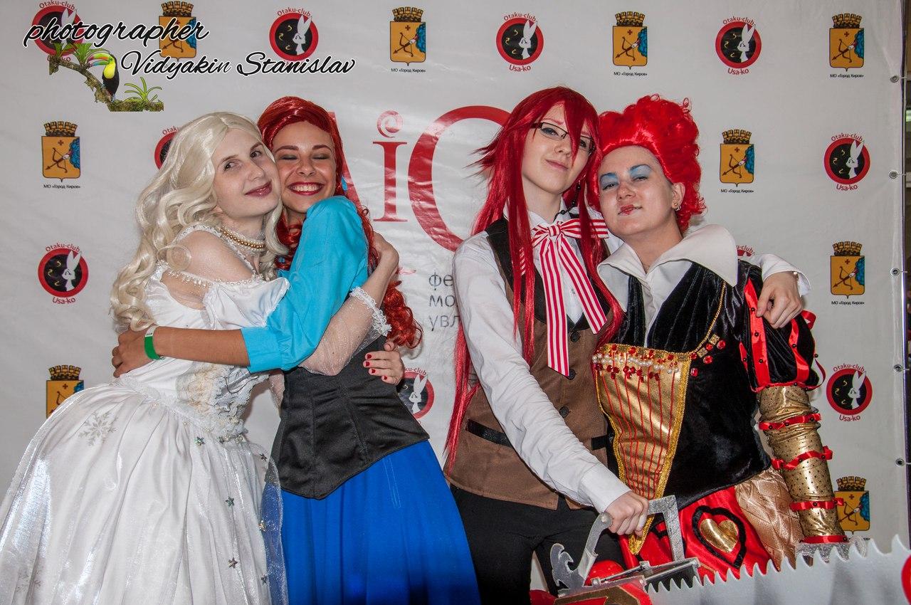 Фэндом: В Кирове прошёл фестиваль молодежных увлечений AiO