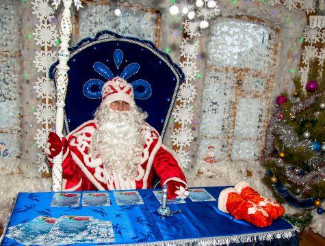 НаКамчатке откроется резиденция Деда Мороза