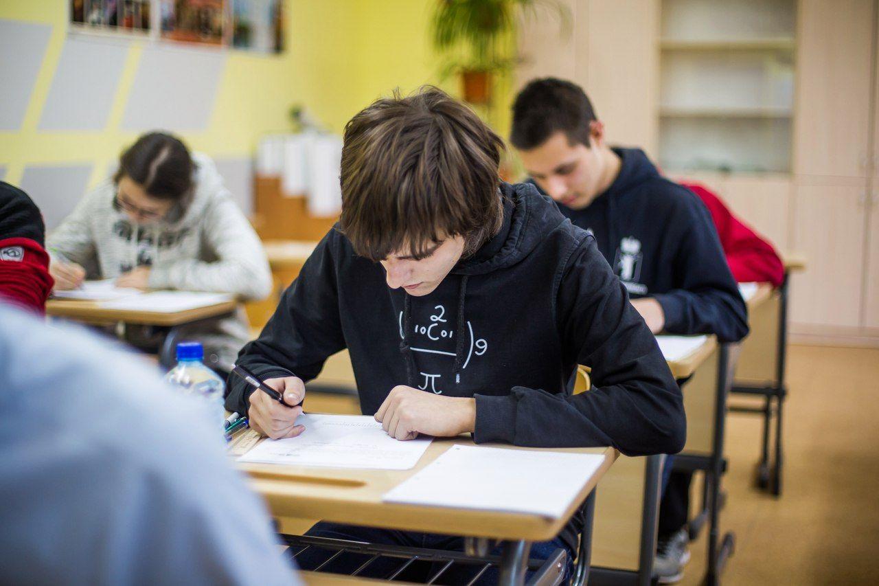 Молодые татарстанцы сразятся запобеду вматематическом конкурсеGS Group