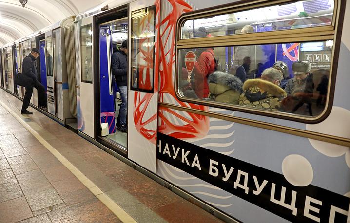 Новый поезд московского метро приурочен к достижениям русских и английских учёных