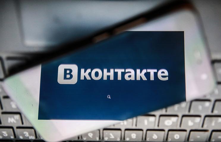 Vkontakte.ru: социальная сеть настраницах онлайн покажетVK Music Awards