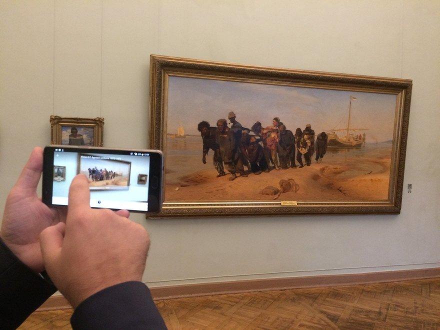 Российский музей представит приложение дополненной реальности для телефонов