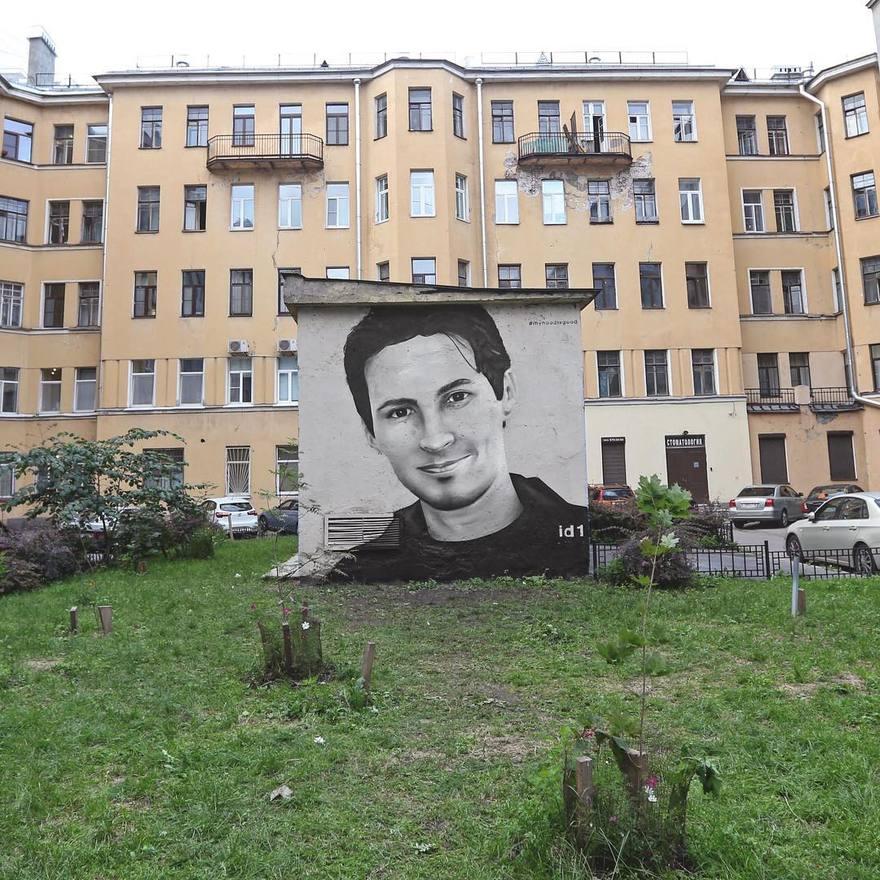 Вместо Павла Дурова нарисовали Галустяна вобразе персонажа из«Наша Russia»