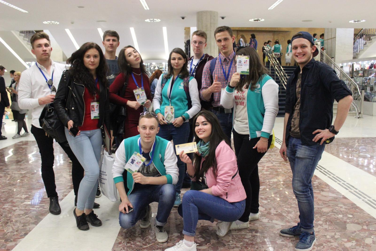 В Государственном Кремлевском дворце прошла юбилейная «Студвесна»